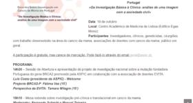 """19 de Outubro """" Encontro Sobre Investigação em Cancro da Mama Em Portugal"""